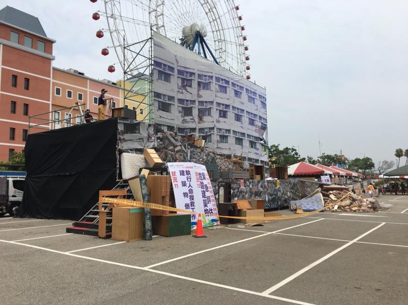 臺中市市級演習模擬倒塌屋